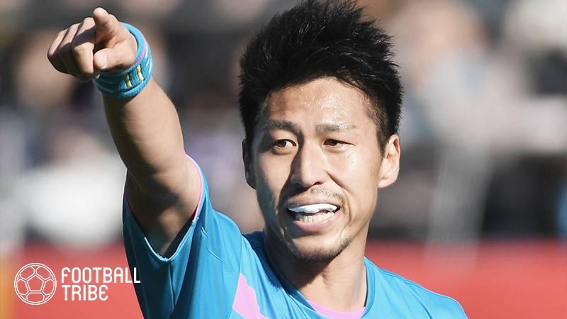 サガン鳥栖の豊田、蔚山現代FCへ移籍決定「豊田陽平らしく最善を尽くしつづける」