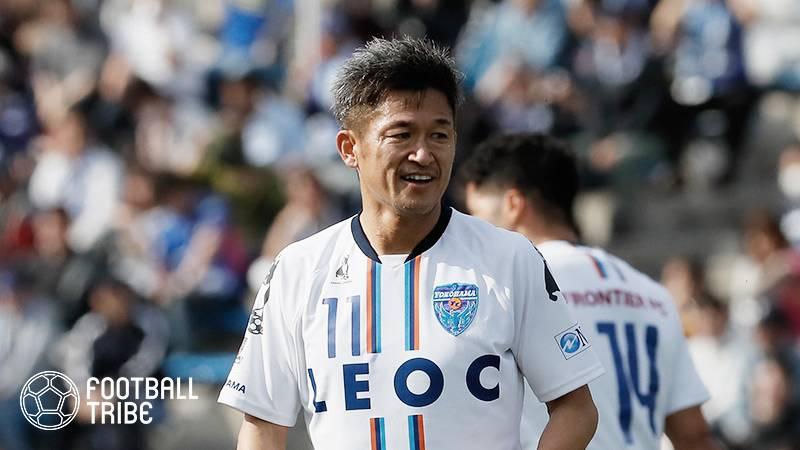 横浜FC三浦知良、ルヴァン杯最年長出場記録を更新