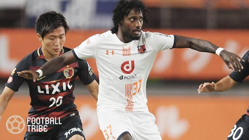 大宮や新潟に在籍したカウエがJリーグ復帰濃厚に!J1昇格果たした福岡へ加入の噂も
