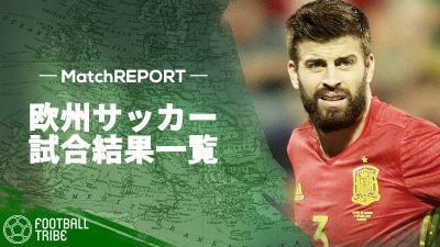 W杯欧州予選、首位通過を賭けて負けられないスペインとイタリア。強豪2ヵ国の明暗はいかに【W杯欧州予選試合結果一覧】