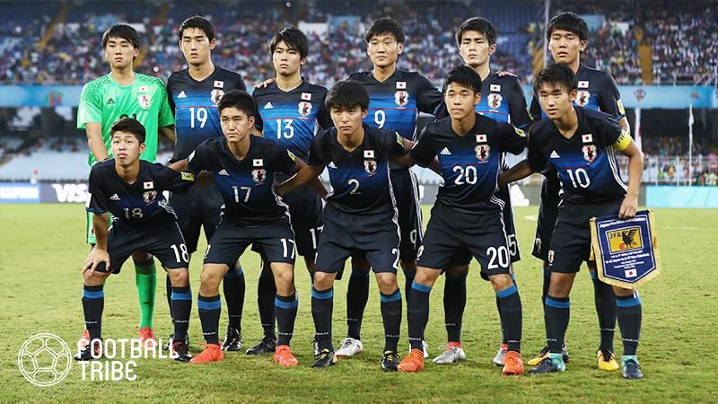 FIFAU17ワールドカップ、日本決勝トーナメント進出決定。最終戦は痛恨引き分け
