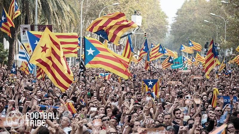 カタルーニャサッカー連盟、独立の影響はないと主張「レアルの試合は延期しない」