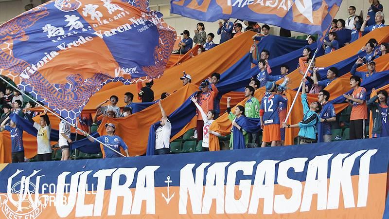 長崎、J1昇格決定。経営不振乗り越え、悲願のクラブ史上初昇格