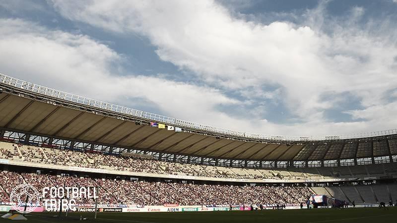 J1リーグ5試合でキックオフ時刻変更に。首都圏で緊急事態宣言が延長