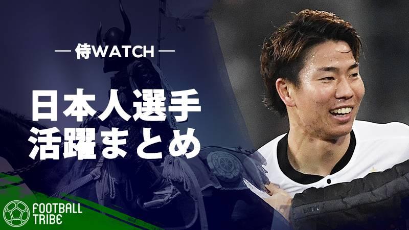 ヘント久保が1G1A、シュトゥットガルト浅野が1G。日本人選手の活躍まとめ【侍WATCH】