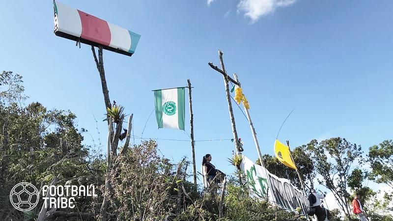 トリノ、シャペコエンセの航空機墜落事故の犠牲者へ哀悼の意。緑のウェアでピッチへ