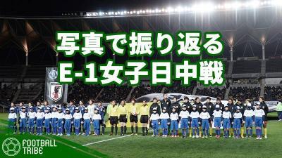 田中美南のゴールで日本が勝利。東アジア E-1サッカー選手権なでしこジャパン対女子中国代表を写真で振り返る
