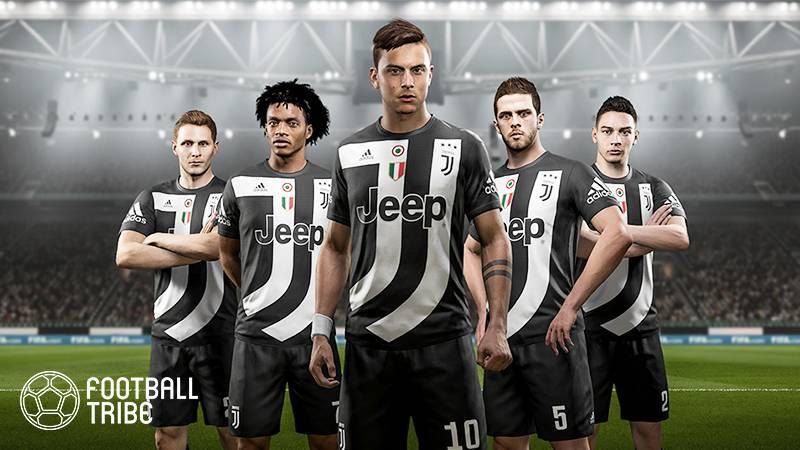 FIFA18でデジタル4thユニフォームが登場。それぞれのデザインはいかに