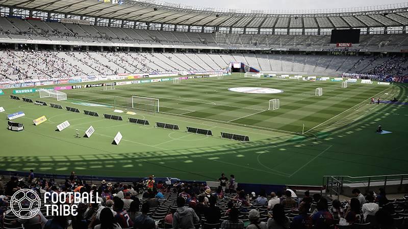 緊急事態宣言再発令で都内開催のJリーグ4試合もリモートマッチに。関西圏7試合も無観客開催