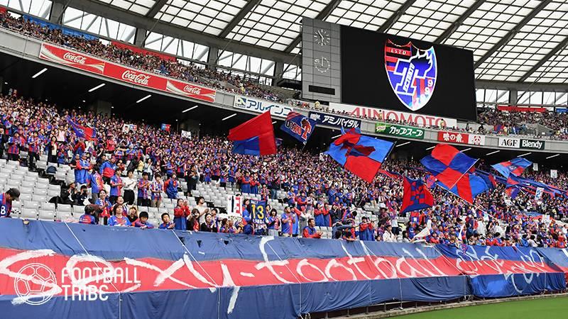 FC東京、12月にジュビロ磐田からGK特例措置で加入の志村滉が退団。ギラヴァンツ北九州へ完全移籍