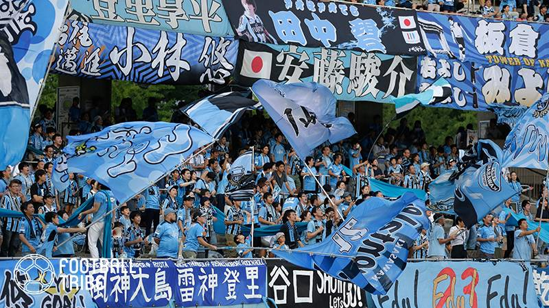 J1王者川崎フロンターレ、大分トリニータから小塚和季の獲得発表!下田北斗が大分へ