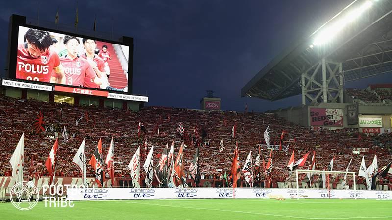 浦和レッズ、J1開幕目前もさらなる戦力補強へ。レオナルド退団で外国籍選手は…