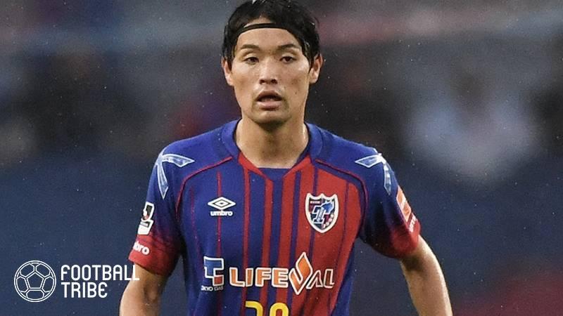 FC東京、東慶悟が3年連続でキャプテン決定!プロ3年目の渡辺剛が副キャプテン