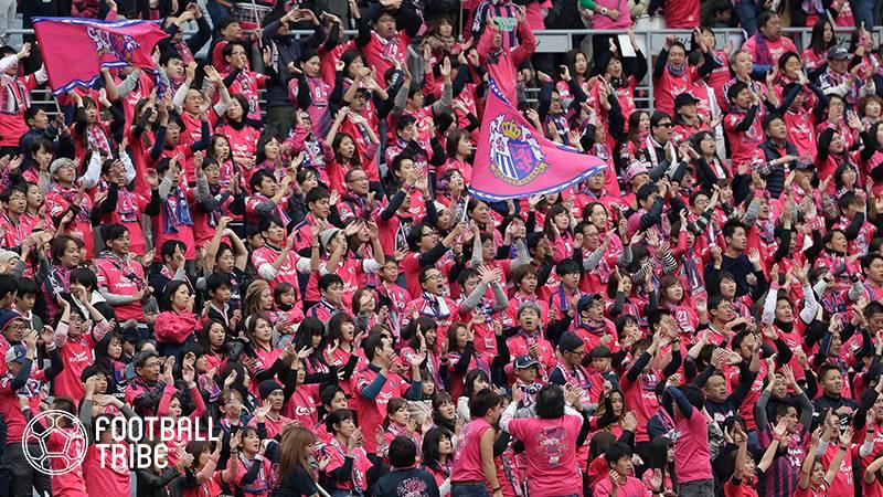 セレッソ大阪が緊急獲得のダンクレー、来週はじめに合流へ「自宅でしっかりと準備してきた」