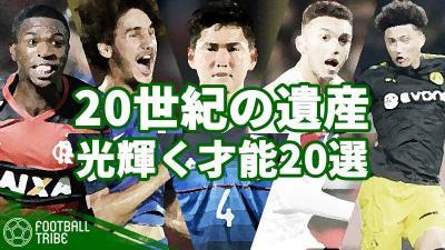 20世紀の遺産。日本人も選出、光輝く才能20選