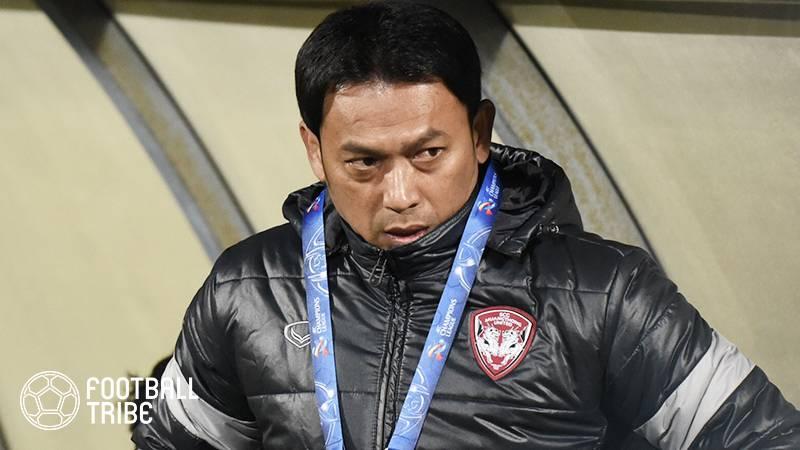 ムアントン監督、J参戦の2選手に言及「彼らの成長がタイサッカーの強化につながる」