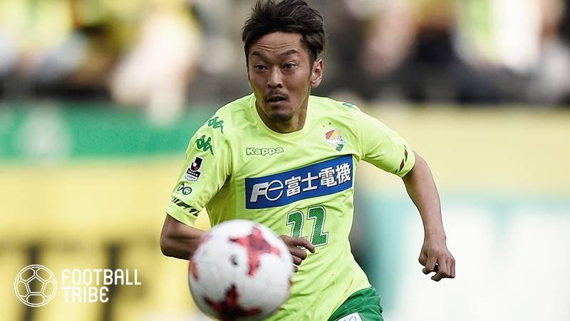 元日本代表MF羽生直剛、現役引退を発表「オシムさんに言われたことを無くさぬように」