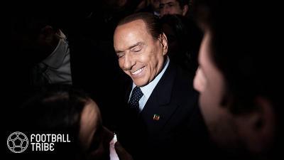 ミラン元会長ベルルスコーニ、クラブ売却時に資金洗浄か。適正価格+3億ユーロ