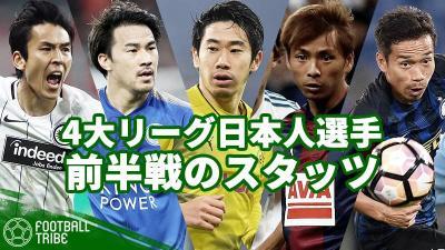 4大リーグ日本人選手のここまでの活躍は?チームへの貢献度が高いのは誰だ