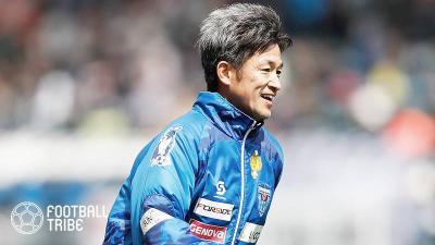 横浜FCと三浦知良の契約更新をイタリアメディアも驚きを持って伝える「信じられない」