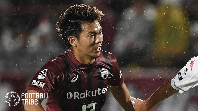 神戸FW小川慶治朗、横浜FC移籍決定か?いとこのアイドルがSNSに投稿