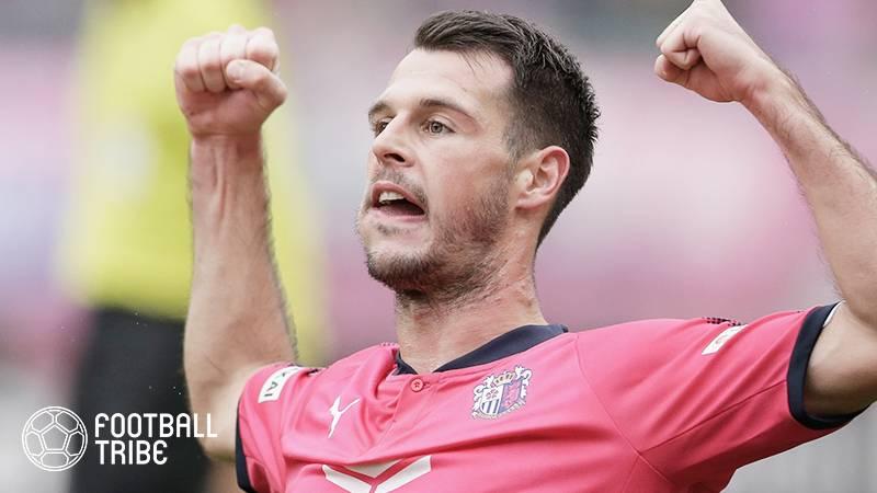 セレッソ大阪に大きな痛手…昨季J1全試合フル出場のマテイ・ヨニッチが中国クラブへ移籍