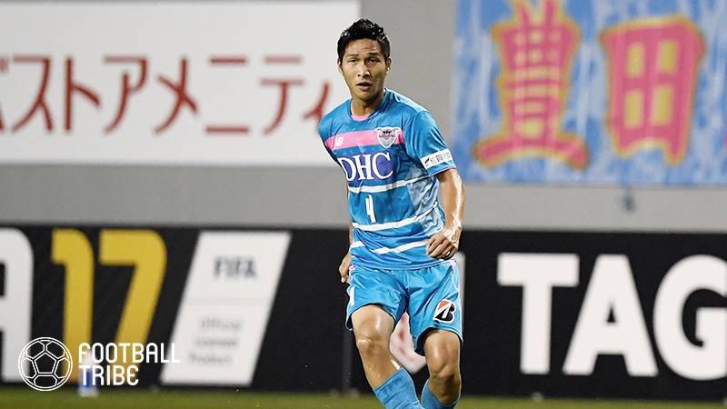 サガン鳥栖、主力MF原川力がセレッソ大阪へ「2018シーズン7連敗してるにもかかわらず…」