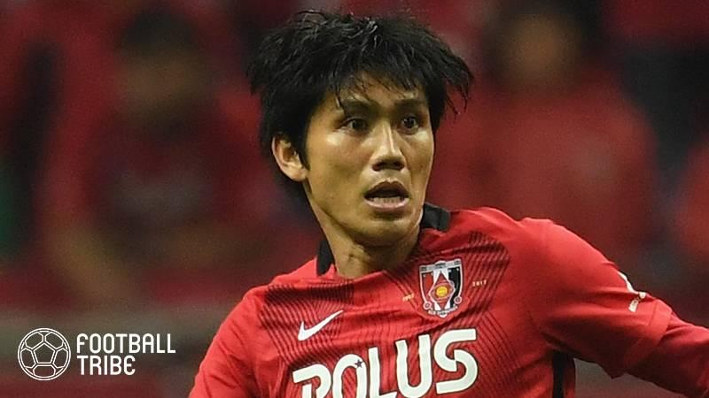 浦和レッズ、柏木陽介がFC岐阜へ完全移籍。キャンプ中の規律違反から再起へ