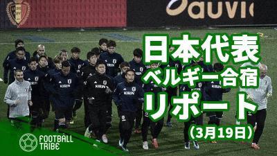 【日本代表リポート】代表サバイバルへ、同じ目標を目指す選手たちの異なるアプローチ