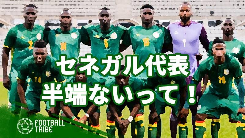 日本代表がロシアワールドカップ(W杯)決勝トーナメント進出をかけて戦うグループH。比較的当たりのグループといわれているが、それでもW杯出場国なだけあって多くの