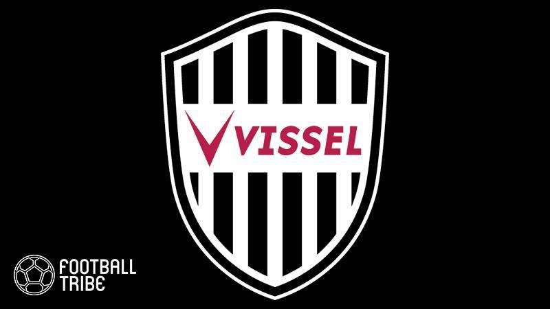 ヴィッセル神戸、トップチーム関係者1名が新型コロナ陽性に。ベガルタ仙台戦は通常開催へ