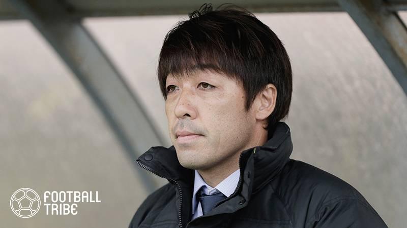 J1未勝利で最下位の横浜FC、下平隆宏監督の解任発表。後任は下部組織指揮官の早川知伸氏に