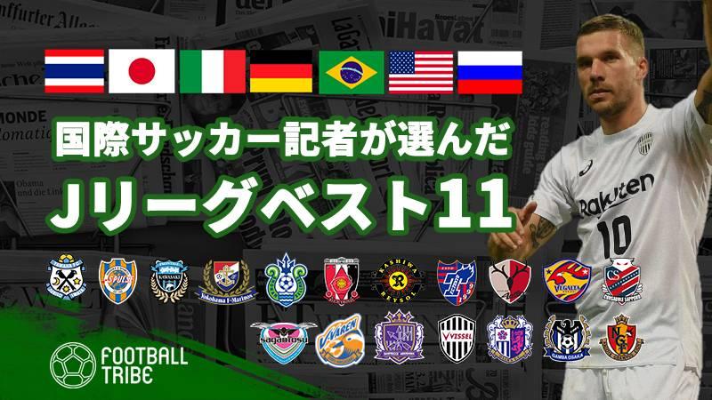 【J1第4節】国際サッカー記者が選ぶJリーグベスト11。日本代表CB陣が好調、ポドルスキら助っ人が存在感発揮