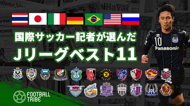 【J1第11節】国際サッカー記者が選ぶJリーグベスト11