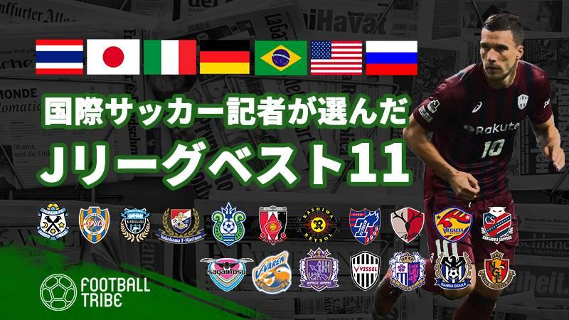 【J1第9節】国際サッカー記者が選ぶJリーグベスト11
