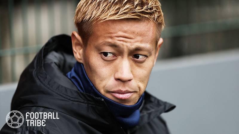 「断り方に困りますけど…」本田圭佑、岡田武史元日本代表監督からの連絡明かす