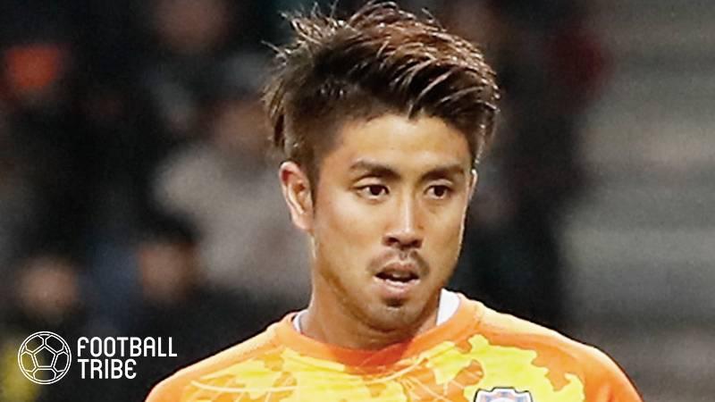 清水エスパルス、日本代表GK権田修一ら3選手が主将に!竹内涼は4季連続