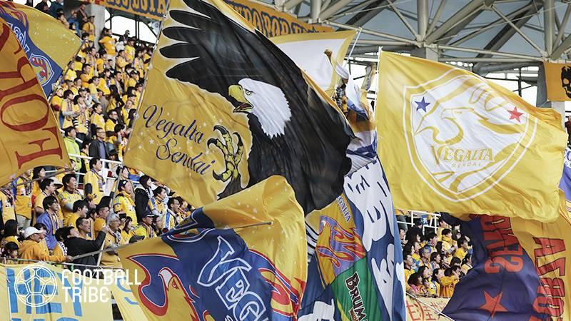 ベガルタ仙台、身長2m超のセルビア人GKストイシッチがチームに合流!