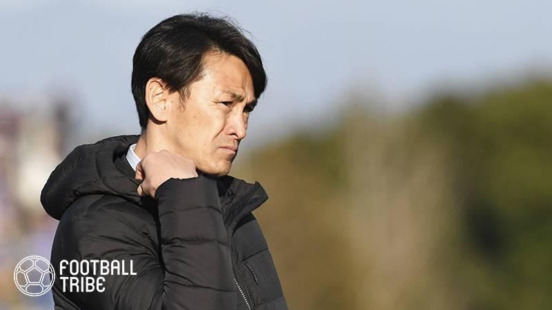 J2レノファ山口、ベガルタ仙台元監督・渡邉晋氏の招へいを発表。今季最下位からの巻き返し図る