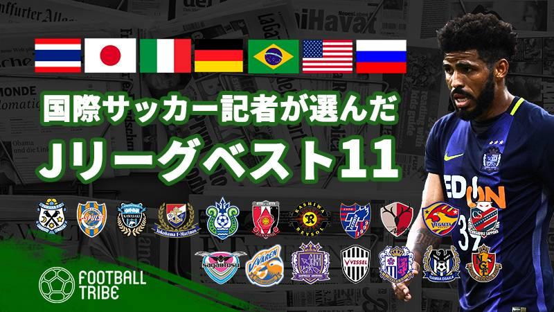【J1第16節】国際サッカー記者が選ぶJリーグベストイレブン