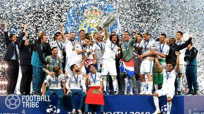 欧州スーパーリーグが2021年から実現か?すでに主要16クラブ合意と報道