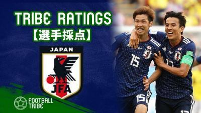 【TRIBE RATINGS】W杯グループステージ コロンビア対日本:日本編