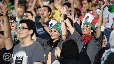 女性のサッカー観戦禁止されていたイラン…37年ぶりに解禁