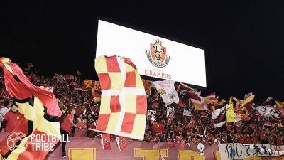 名古屋グランパス、最終節での来季ユニフォーム着用。湘南ベルマーレとの大一番