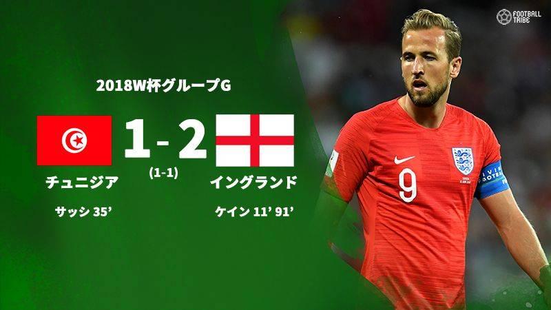 イングランド、鬼門GS初戦を勝利で飾る。絶対エースが気迫の2得点