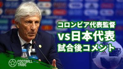 日本代表に敗れたペケルマン監督「日本は自信を持っていた」