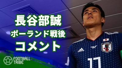 日本代表MF長谷部誠、試合後コメント「自分が投入された意味は理解しなければいけなかった」