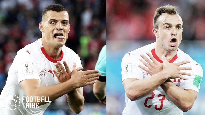 """""""双頭ワシ""""のポーズで物議を醸したスイス代表3選手の処分内容が決定"""