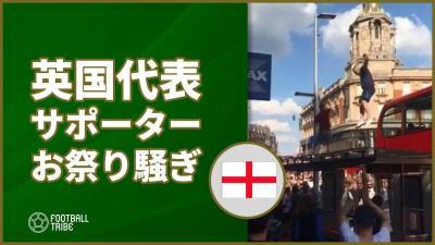 【動画】歓喜のイングランド代表サポーターがバス停の屋根破壊!