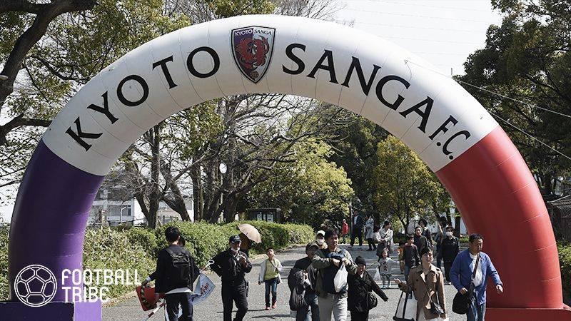京都サンガ退団の石櫃洋祐が現役引退「本当に幸せなプロサッカー選手としての15年間でした!」